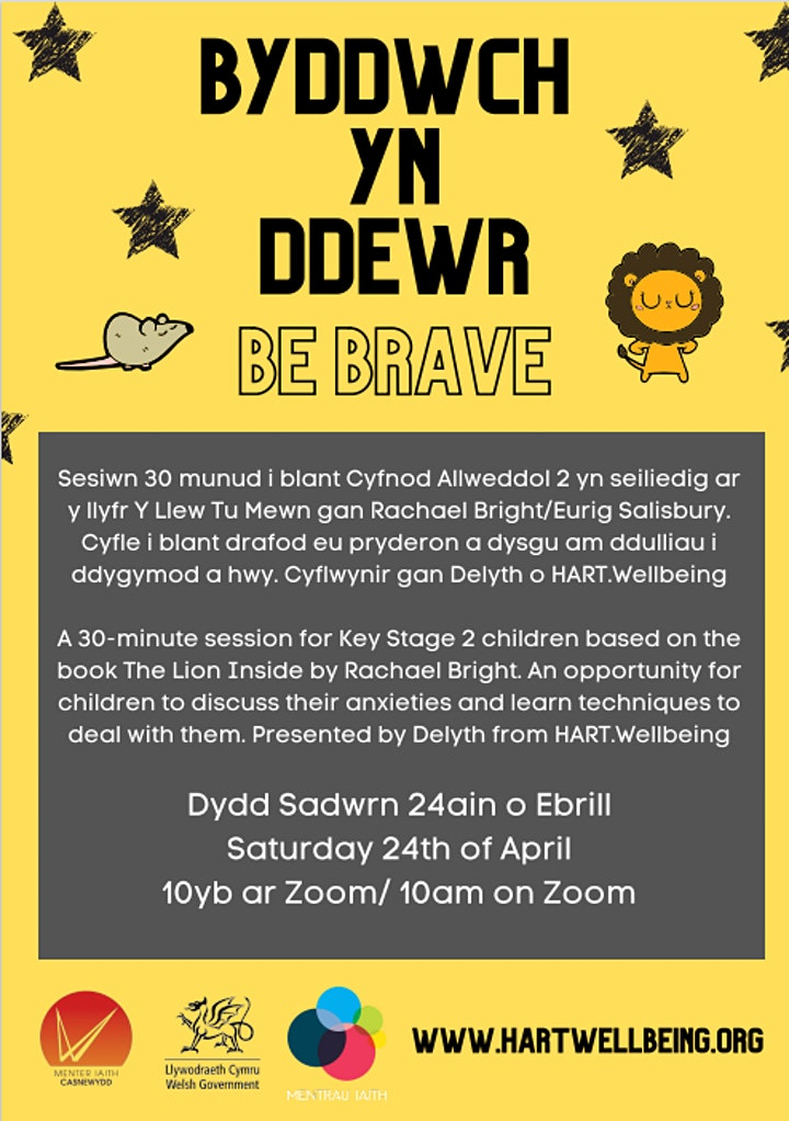 Byddwch yn Ddewr | Be Brave image
