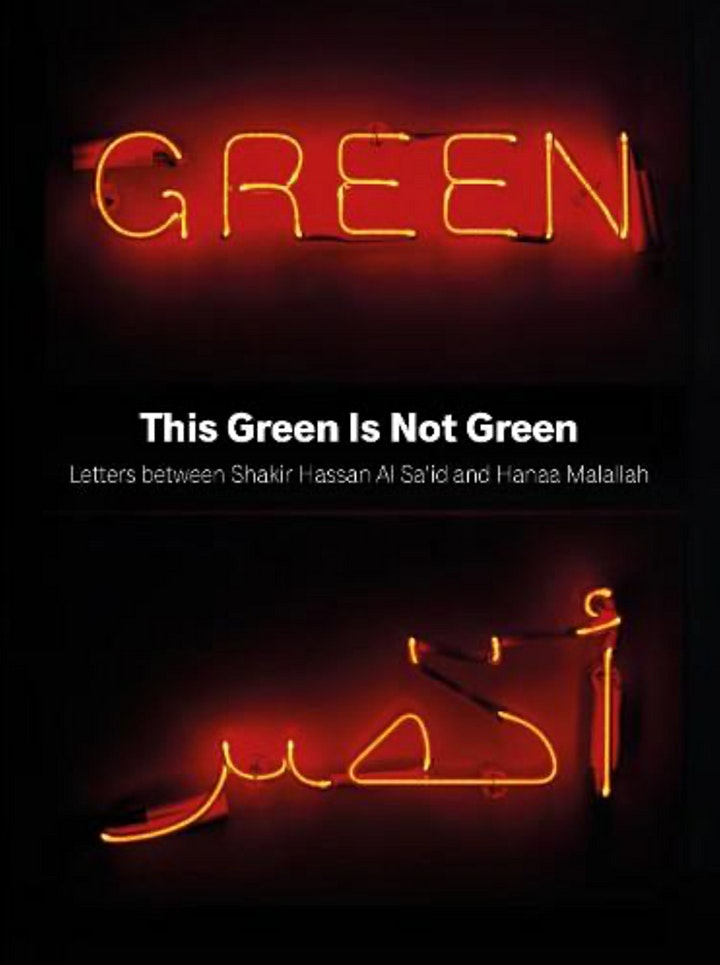 Book Launch | This Green Is Not Green with Hanaa Malallah image