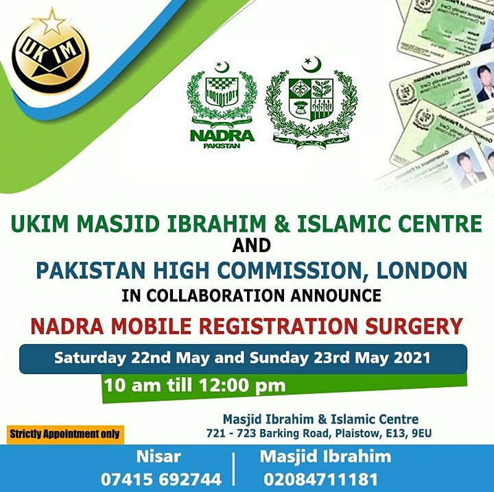 Saturday 22-05-21 Masjid Ibrahim NICOP Mobile Surgery Appointment Booking image
