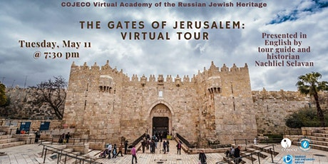 The Gates of Jerusalem: Virtual Tour (in English) tickets