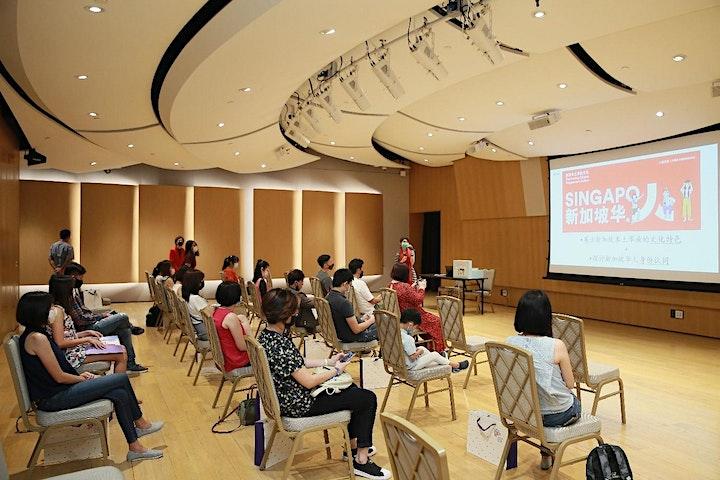 Online Session For Educators image