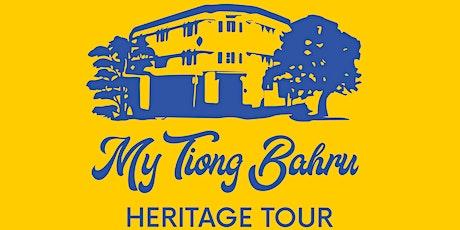 我爱中峇鲁历史街区漫步:中文导览 (2021年5月1日, 9AM) tickets