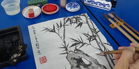Chinese Brush Painting starts June 1 (8 sessions) tickets