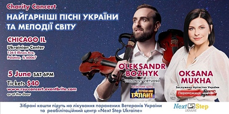 Chicago, IL - Bozhyk & Mukha  concert with Revived Soldiers Ukraine tickets