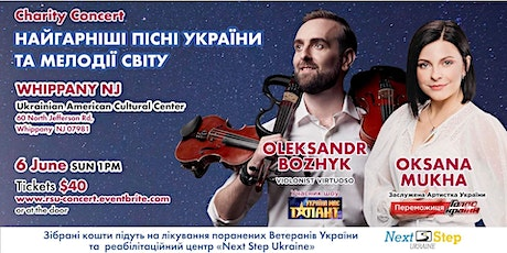 Whippany, NJ - Bozhyk & Mukha  concert with Revived Soldiers Ukraine tickets