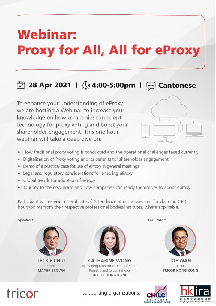 Proxy for All, All for eProxy Webinar image