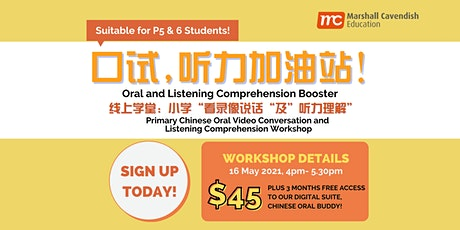 Primary Chinese Oral and Listening Comprehension workshop entradas