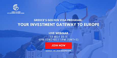 [Live Webinar] Greece's Golden Visa: Your Investment Gateway to Europe tickets