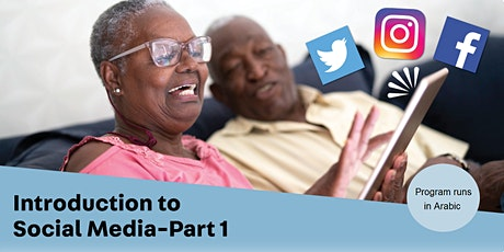 Introduction to Social Media - Part 1 (Arabic) tickets