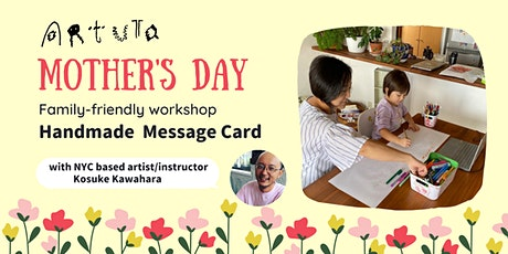 Handmade  Mother's Day Cards  - Family-friendly art workshop tickets