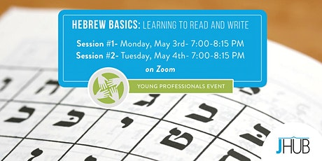 Hebrew Basics: Learning to Read and Write tickets