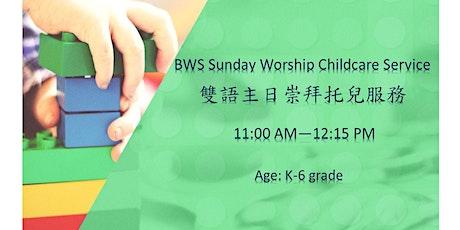 BWS Sunday Worship Childcare Service/雙語主日崇拜托兒服務 tickets