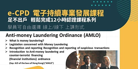 Anti-money Laundering Ordinance(AMLO) tickets
