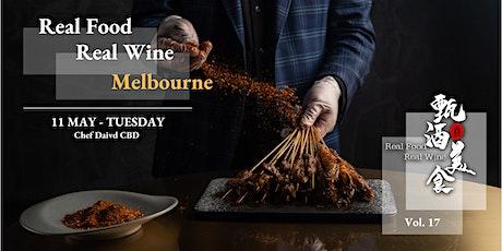 Real Food Real Wine 17 Melbourne - Baorssa & McLaren Vale @ Chef David CBD tickets