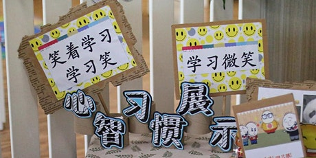 Complimentary trial session to explore our Quality Chinese Preschool tickets