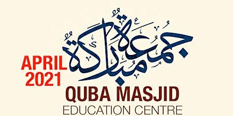 Friday Jumu'ah Salah13:15pm  Face coverings & Prayer Mat are Mandatory tickets