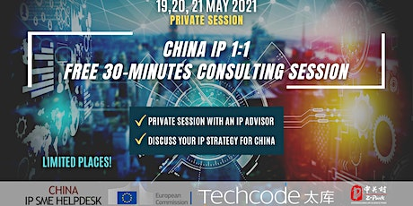 China IP 1:1 - one-on-one free private sessions with an IP Business Advisor tickets