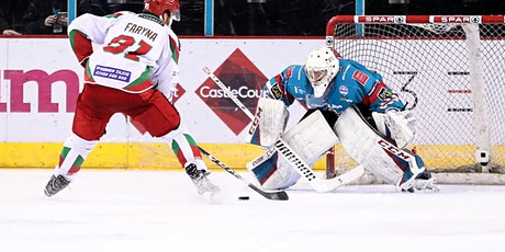 WhistleHockey Cardiff Camp Aug 2nd-6th tickets