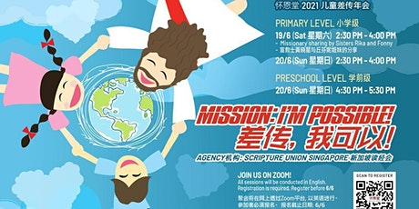 Grace (S.C.C.) Church 2021 Children Mission Convention tickets