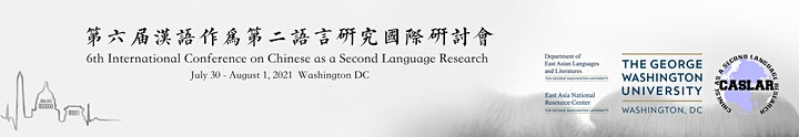 6th International Conference on Chinese as a L2 Research (CASLAR-6) image