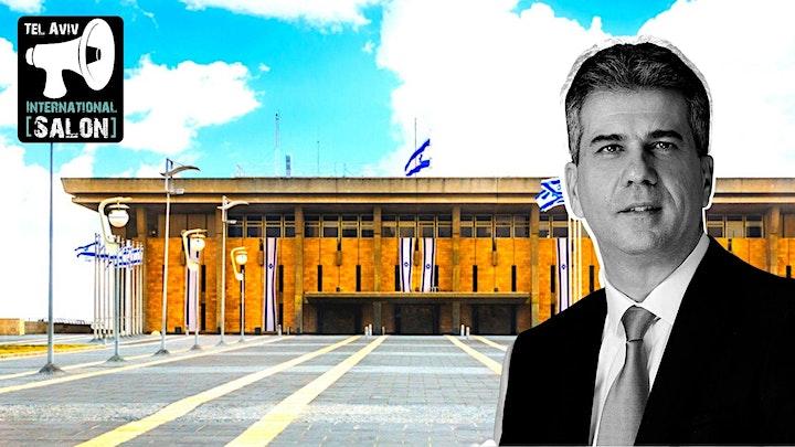 INVITATION: Honoring Spy Master Eli Cohen w Intelligence Minister Eli Cohen image