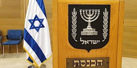 Religión y Estado - Judaísmo, Democracia e Israel entradas