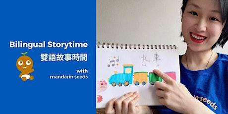 Little Learners: Mandarin Seeds tickets