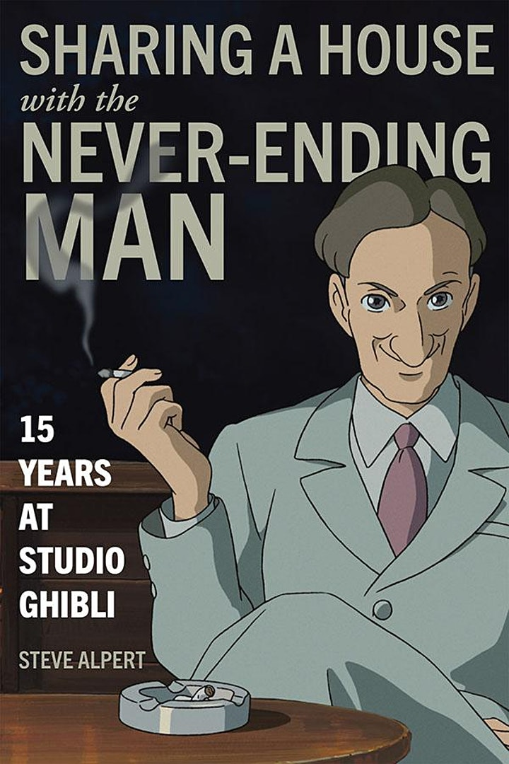 [EP8] Exporting Studio Ghibli: The Road to Worldwide Recognition image