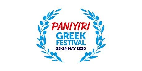 Paniyiri Cultural Program tickets