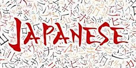 Kids Online Japanese Language 5 Day Camp tickets