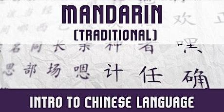 Kids Online Mandarin Language 5 Day Camp tickets