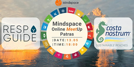 "Mindspace  MeetUp Patras ""Τουρισμός και Βιωσιμότητα"" tickets"
