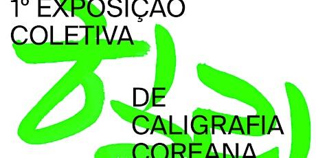1a Exposição Coletiva de Caligrafia Coreana ingressos