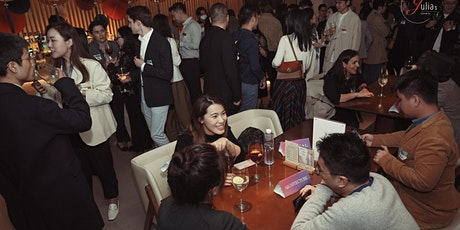 [After-Work Mixer] All-industries Networking Night 全行业静安社交酒会 tickets