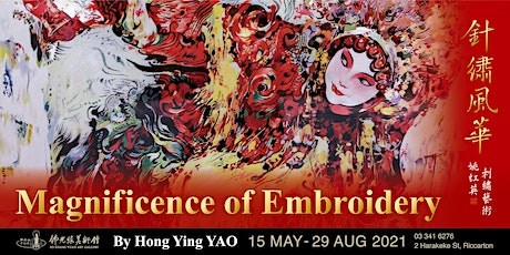 The Magnificence of Embroidery Exhibition by Hong Ying YAO tickets
