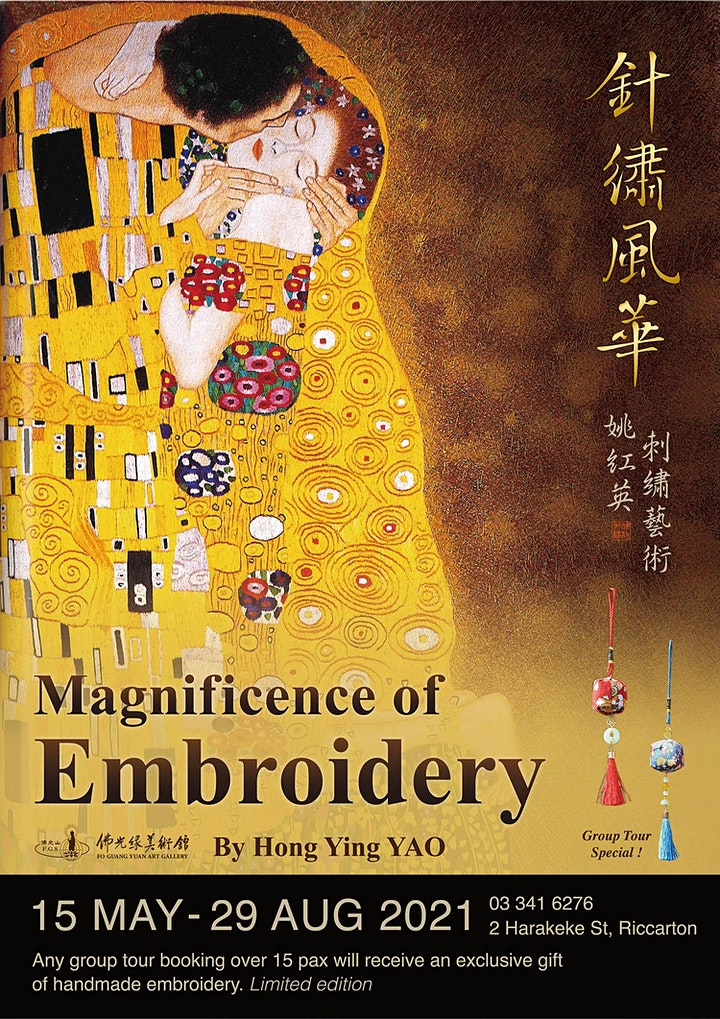 The Magnificence of Embroidery Exhibition by Hong Ying YAO image