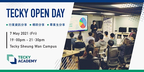Tecky Academy Open Day 開放日 tickets