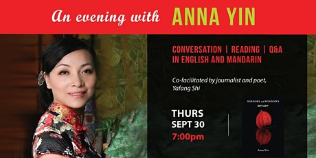 An Evening with Anna Yin tickets