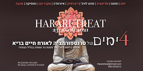 HARARETREAT 23-26/06/2021- הרריטריט tickets
