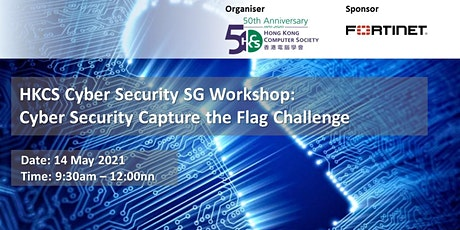 HKCS Cyber Security SG Workshop: Cyber Security Capture the Flag Challenge tickets
