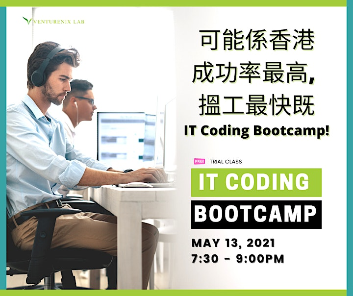 Free Trial Class:  Coding Bootcamp for Absolute Beginners (Cantonese) image