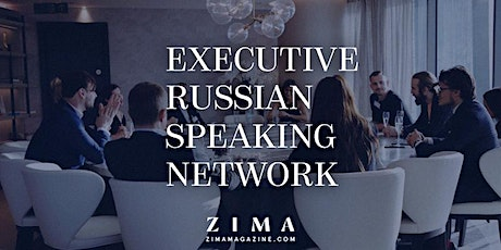Executive Russian Speaking Network (E.R.S.N.) Meeting #9 tickets