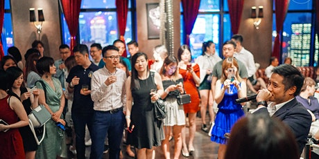 Finance Professionals Networking Mixer in Lujiazui 2021夏/魔都金融行业陆家嘴交流盛典 tickets