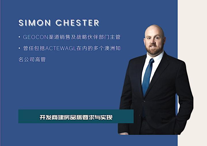 当经济学家Andrew Wilson遇上华人数据偏执狂,谁对房市的分析更得你心? image