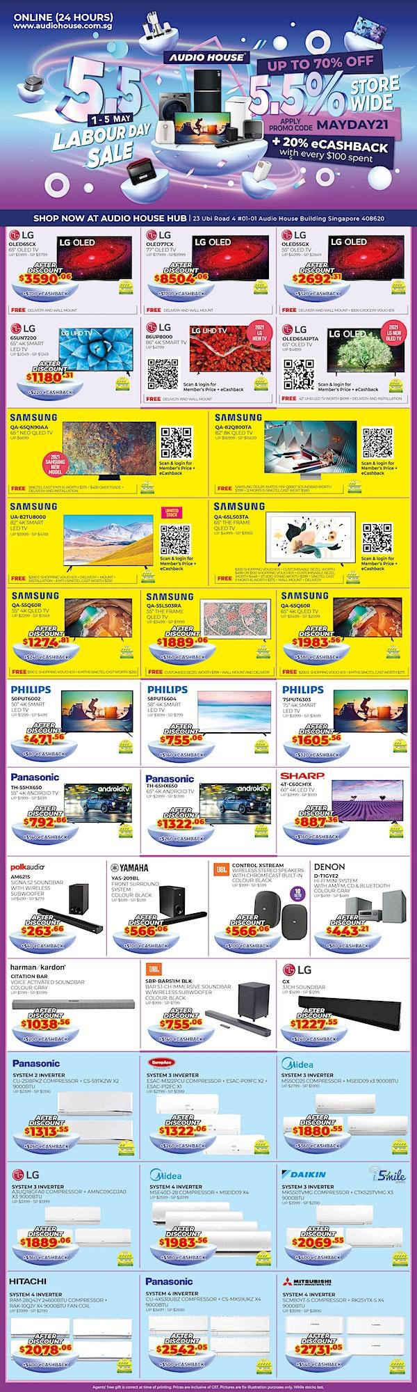 Audio House Mayday Sale image