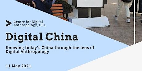 Studies in Digital China tickets