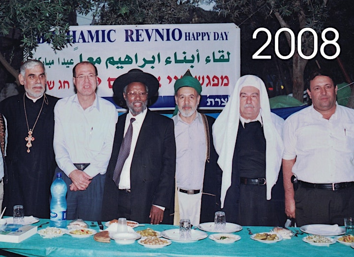 18th Annual Multifaith Iftar Peace Dinner in the Holy Land image