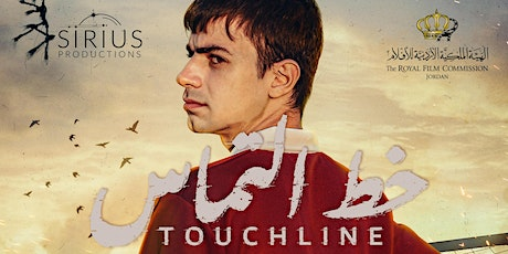 Touchline Film Screening tickets