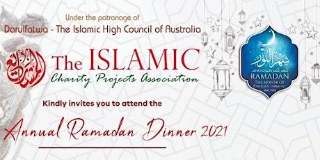 Liverpool Male's Iftar at the Mosque  افطار رمضان لرواد المسجد في ليفربول tickets