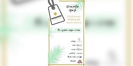 Boutique Market Tel- Mond tickets